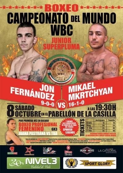 Cartel WBC 2016 LOGO